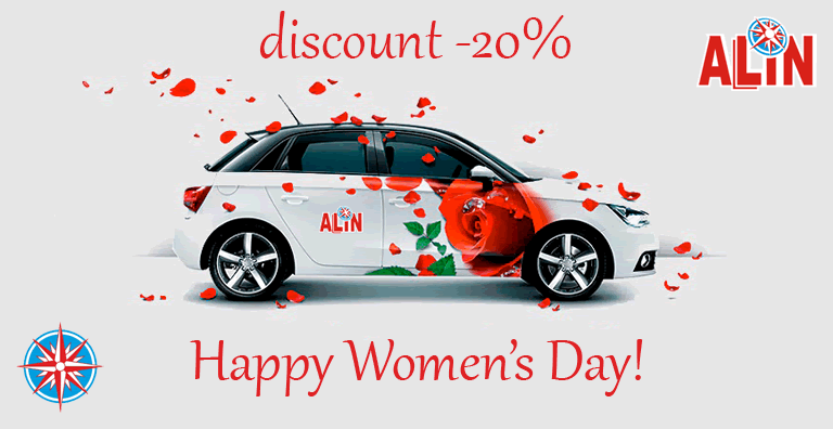 Women's Day Discount!